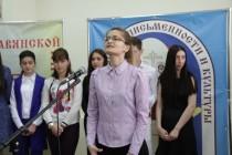 5. День славянской письменности и культуры (часть I)