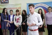 6. День славянской письменности и культуры (часть I)