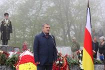 7. 25-я годовщина Зарской трагедии