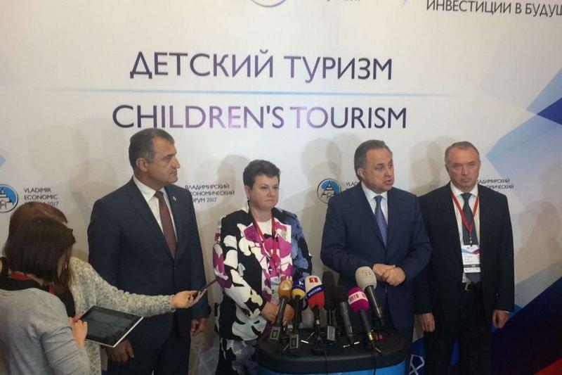 Анатолий Бибилов принял участие в V Владимирском экономическом форуме