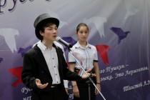 4. День русского языка (часть II)