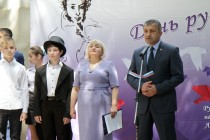 6. День русского языка (часть I)
