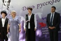 8. День русского языка (часть I)