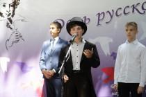 9. День русского языка (часть I)