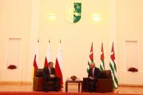 2. Официальный визит в Республику Абхазия (часть II)
