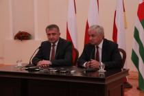 5. Официальный визит в Республику Абхазия (часть II)