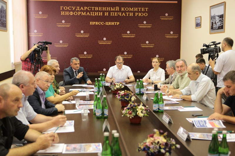 Круглый стол «9 лет признания независимости Республики Южная Осетия Российской Федерацией. Ожидания и реалии»