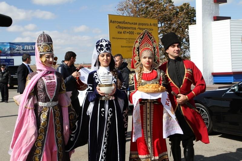Празднование 25-летия Карачаево-Черкесской Республики в составе Российской Федерации