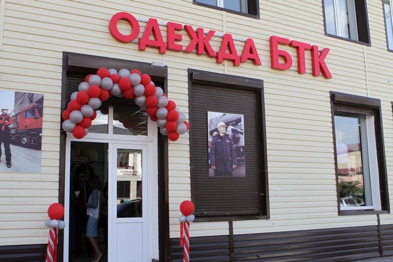 Церемония открытия фирменного магазина одежды швейной фабрики БТК-4