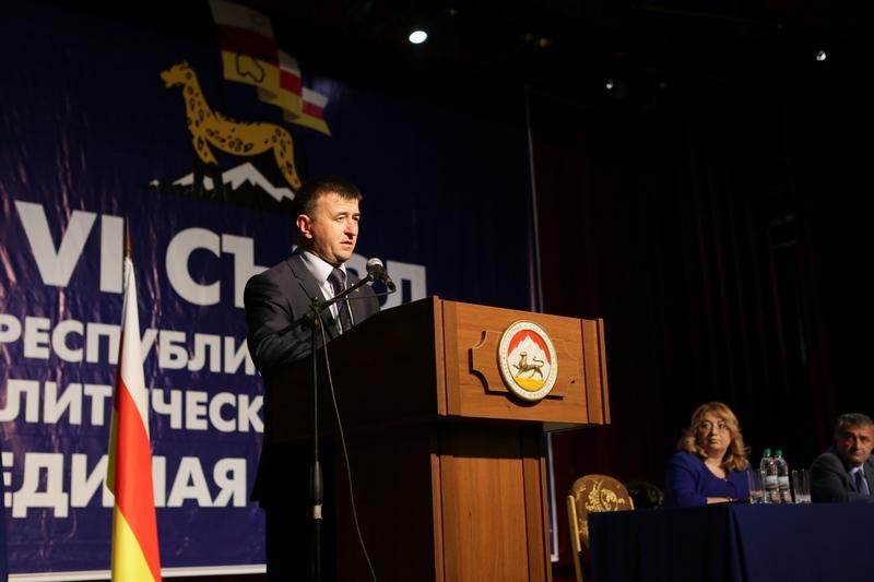 VI (внеочередной) съезд Республиканской политической партии «Единая Осетия»