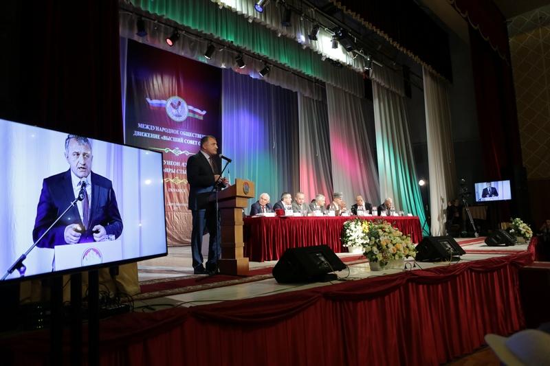Выступление на внеочередном IX съезде осетинского народа