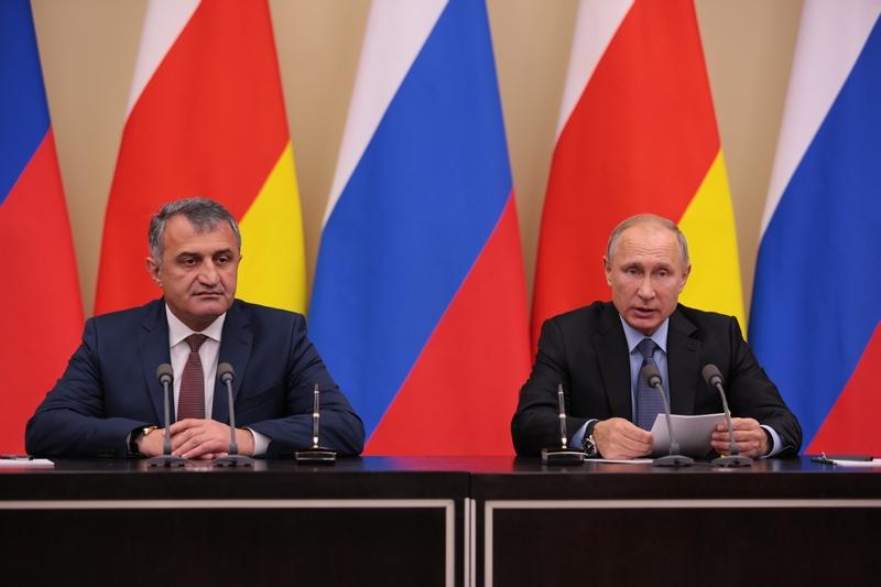 Заявления для прессы по итогам российско-южноосетинских переговоров