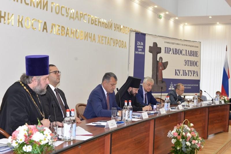 VI Свято-Георгиевские чтения «Православие. Этнос. Культура»