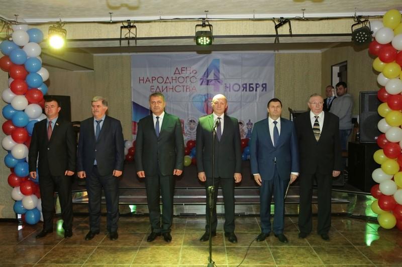 Прием по случаю Дня народного единства, организованный Посольством Российской Федерации в Республике Южная Осетия