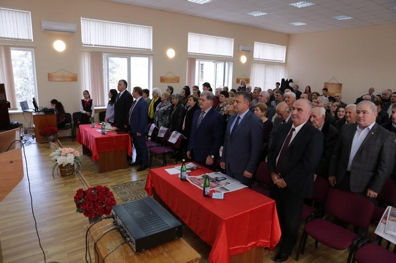 Торжественное заседание, посвященное 100-летию Великой Октябрьской социалистической революции