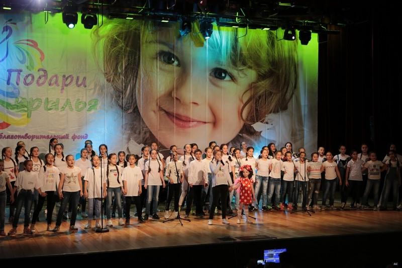 Презентация детского благотворительного фонда «Подари крылья»