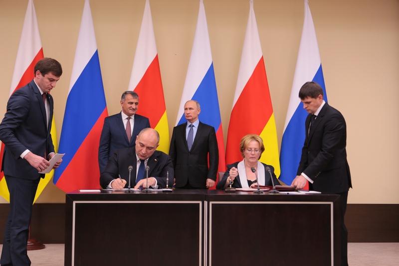 Южная Осетия и Россия подписали Соглашение о сотрудничестве в области медицинского страхования