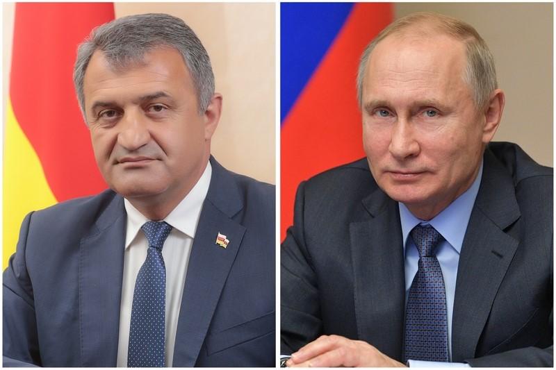 Телефонный разговор c Президентом Российской Федерации Владимиром Путиным