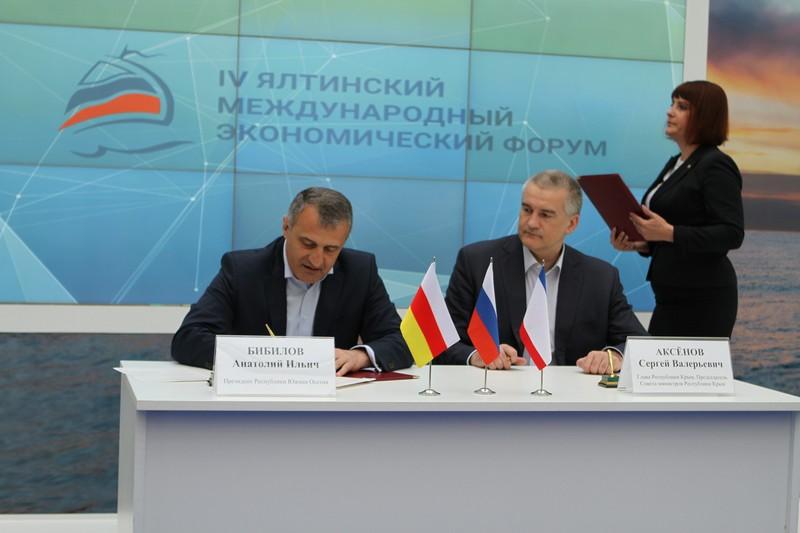 Республика Южная Осетия и Республика Крым подписали Протокол о намерениях