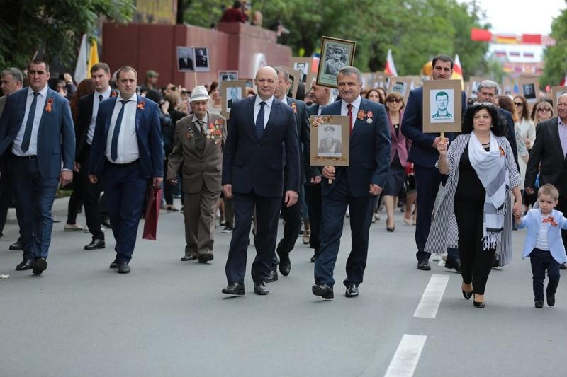 Народное шествие «Бессмертный полк»
