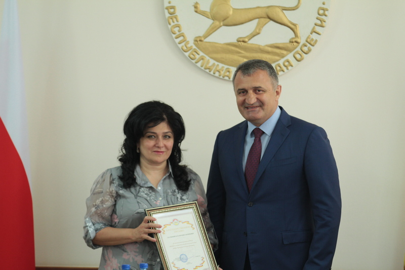 Церемония вручения государственных наград